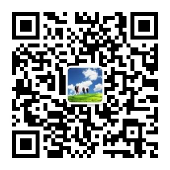 吉林省文化国际旅行社有限公司