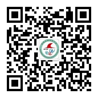 邓州市途鸿旅行社